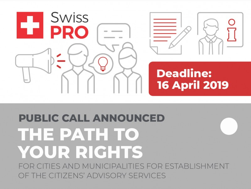 Call for Local Self-governments for Establishment of Citizens' Advisory Services Published