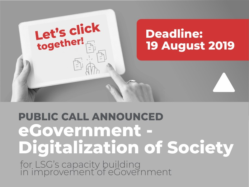 The Swiss Government Supports Improving eGovernment at Local Level
