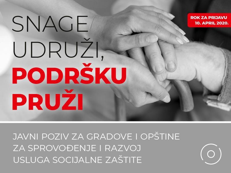 Vlada Švajcarske podržava unapređenje usluga socijalne zaštite na lokalnom nivou