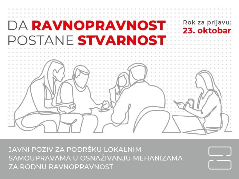 Javni poziv za jačanje rodne ravnopravnosti na lokalnom nivou produžen do 23. oktobra