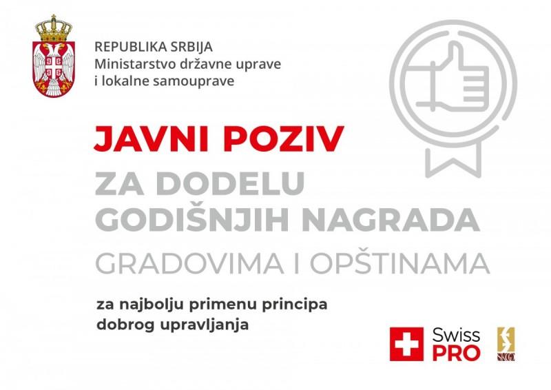 Objavljen treći poziv za godišnju nagradu za primenu principa dobrog upravljanja